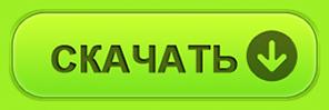 Скачать бесплатно SONY Vegas Pro